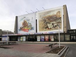 Пушкина театр челябинск афиша на концерт в воронеже 2016 купить билеты