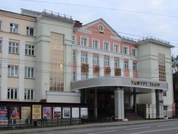 Театр в ижевске афиша цены на билеты в кино мурманск северное сияние