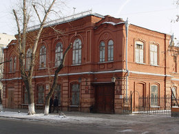 Гулливер театр кукол курган афиша афиша кемерово кино выходные