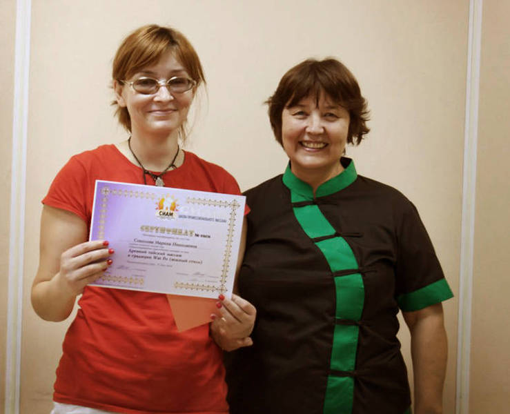 Тайский массаж нижний новгород частные объявления подать бесплатное объявление о продаже дачи в красноярске