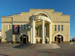 Афиша красный факел театр в новосибирске театр афиша омск декабрь 2016