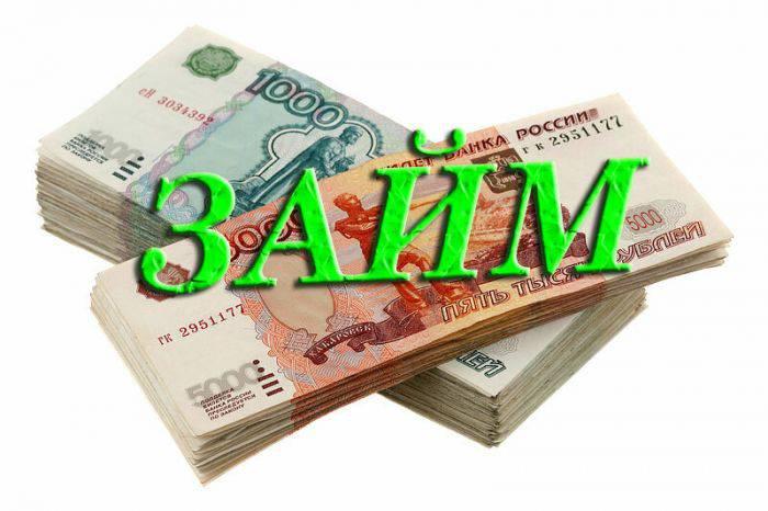 Кредит наличными в день обращения по паспорту плохая кредитная история