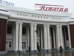 Новости иркутск игровые автоматы 01.04.2011 хороший вулкан казино
