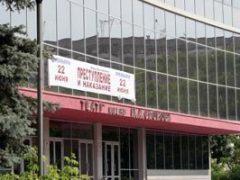Театр им слонова саратов сайт афиша кинотеатры минска дом кино афиша