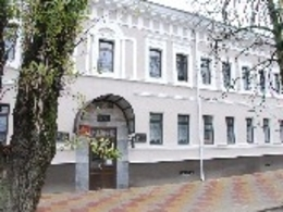 Администрация города Ставрополя