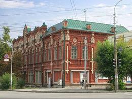 Волгоградский драматический театр ефимов александр