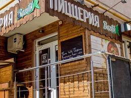 Кафе Bazilik. Анапа 40 лет Победы, 1Б