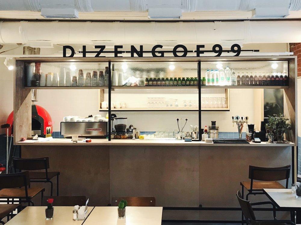 Dizengoff 99