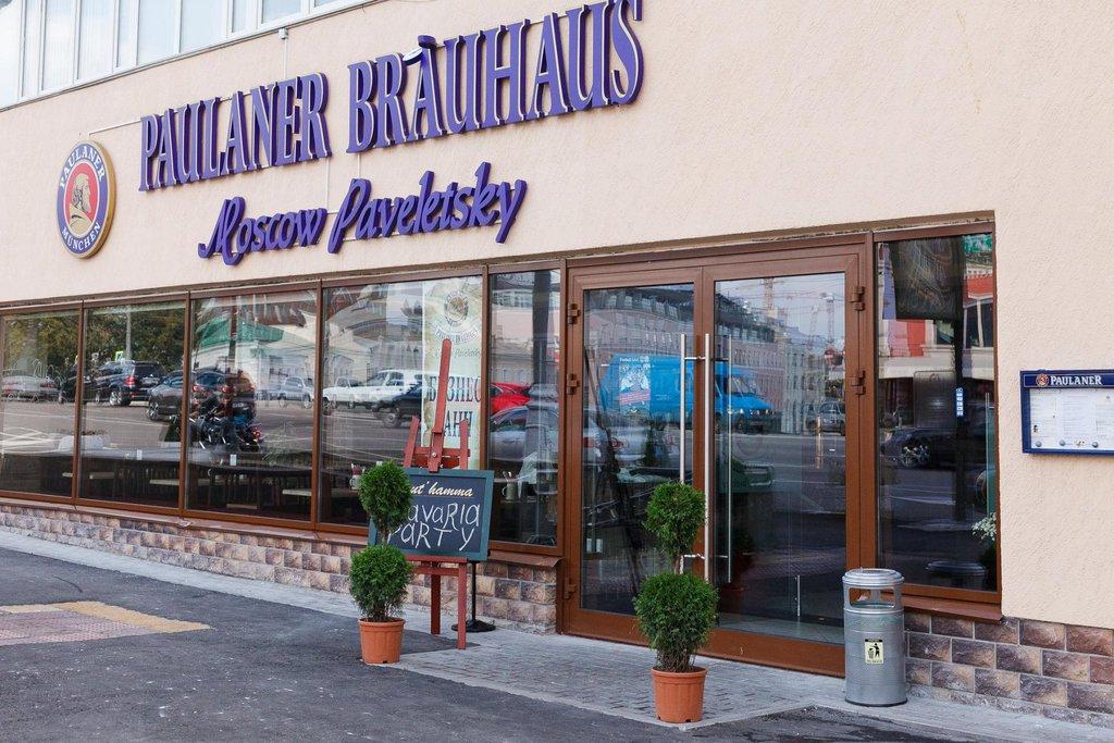 Paulaner Brauhaus