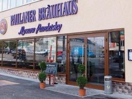 Ресторан Paulaner Brauhaus. Москва Шлюзовая наб., 2/1с1