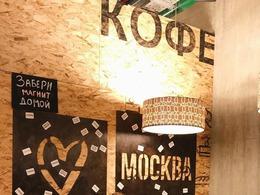 Кафе Буше. Москва Театральный пр-д, д.5