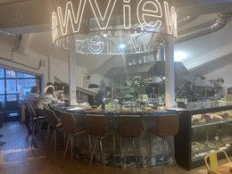 Ресторан View. Москва Усачева ул., 26 • этаж 2