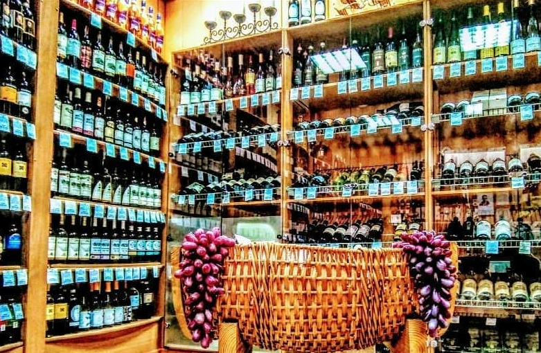 Галерея вин