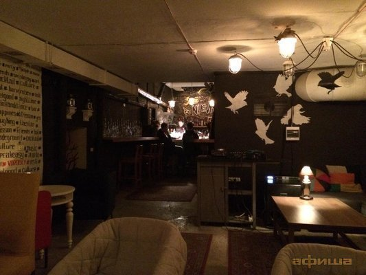 Vorobey Bar