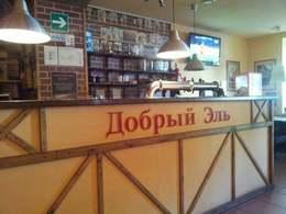 Спортбар Добрый эль. Новочеркасск Московская, 7